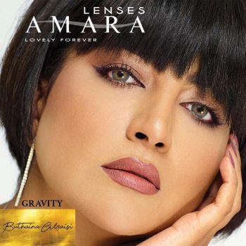 AMARA - Celebrity Collection - Gravity